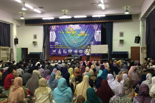 Indahnya Ibadah Ramadhan di Masjid Indonesia Tokyo