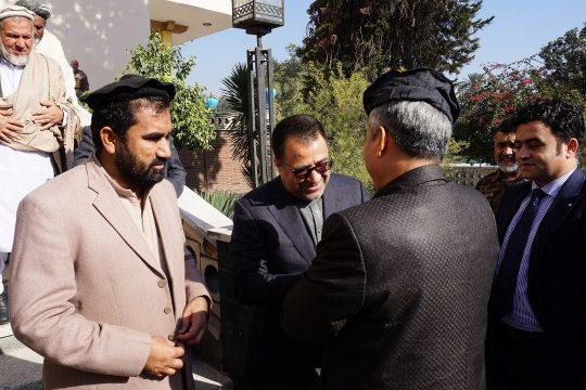 KBRI Kabul