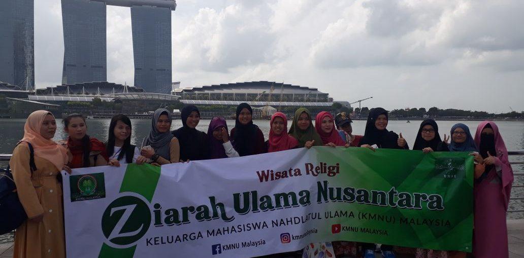 Ulama Nusantara